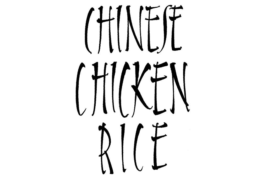 Chinese Chicken Rise